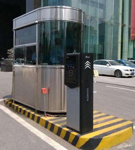 烟台岗亭及停车系统